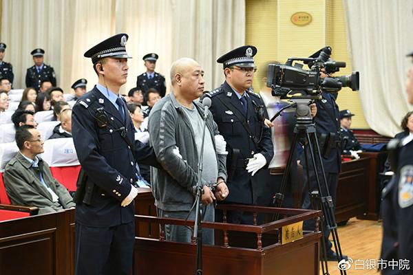"""3月30日,甘肃白银中院对""""白银连环杀人案""""被告人高承勇进行一审宣判。"""