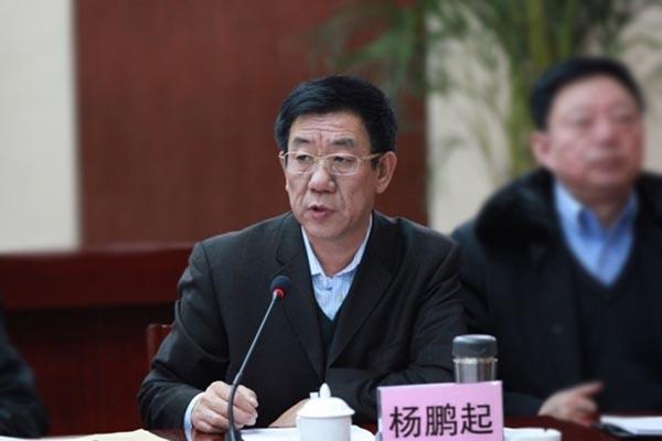 杨鹏起 石家庄市教育局网站 资料图