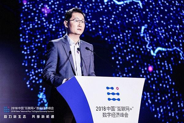 马化腾:希望腾讯能扮演好连接器及零配件的角色