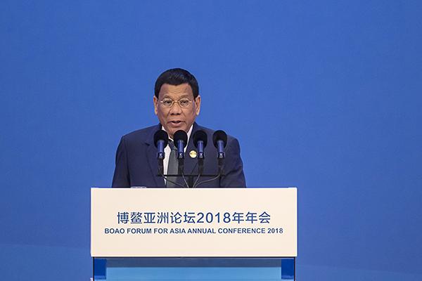 4月10日,菲律宾总统杜特尔特参加博鳌亚洲论坛2018年年会。 视觉中国 图