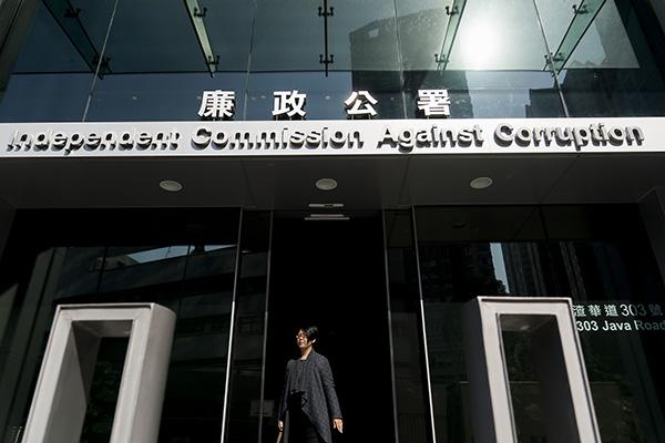 以香港为例,寻求中国内地腐败治理的社会参与