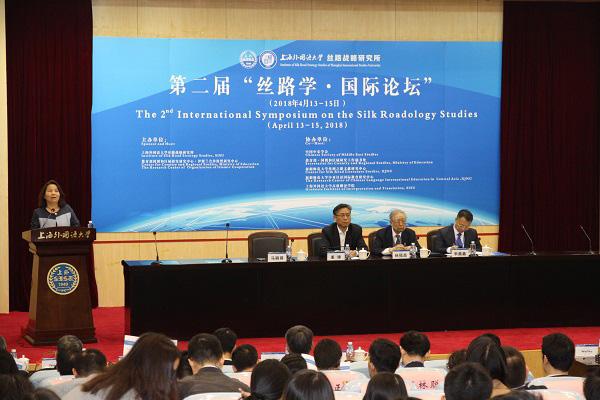 """中国高校加强丝路学研究,服务""""一带一路""""建设"""