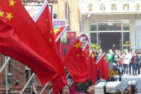 金门老街升起五星红旗。(图片来源:台媒)