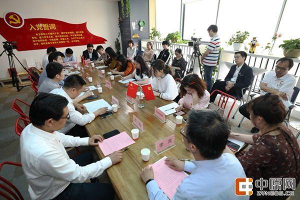 河南首个互联网行业自媒体党支部成立夺命追捕27