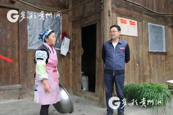 """脱贫攻坚群英谱 杨时江:苗乡脱贫致富"""""""