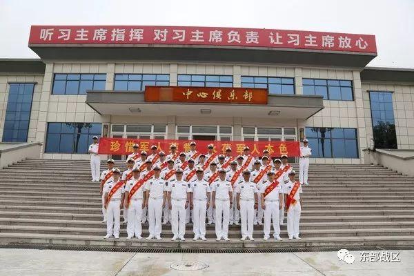 难忘军旅生涯 东部战区海航某场站举行军官退役仪式