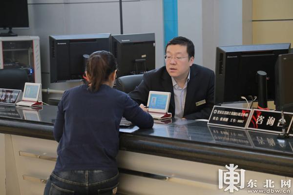 黑龙江不动产登记10个工作日以内