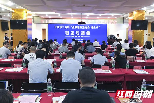 邮储银行阜南县支行行多措并举支持民营经济发展