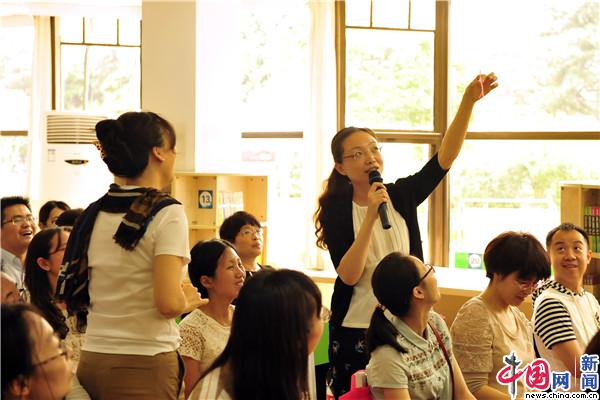 """中国儿童中心举办""""儿童与家庭""""教育论坛暨2018年首场家庭教育指"""