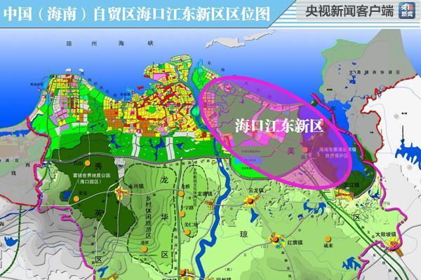 海南设立海口江东新区 推进自贸试验区建设