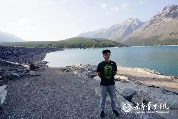 刘海洋 北大光华管理学院官网 图