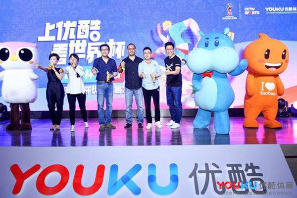 杨伟东曝争夺世界杯版权细节:优酷非出价最高公司