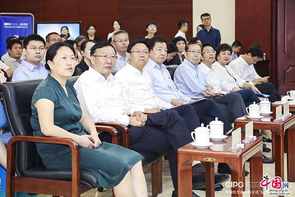 中国外文局与科大讯飞建人工智能翻译平台:对