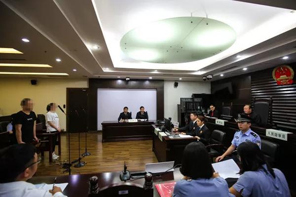 上海首例监察委调查案宣判 70多名纪委官员现场看