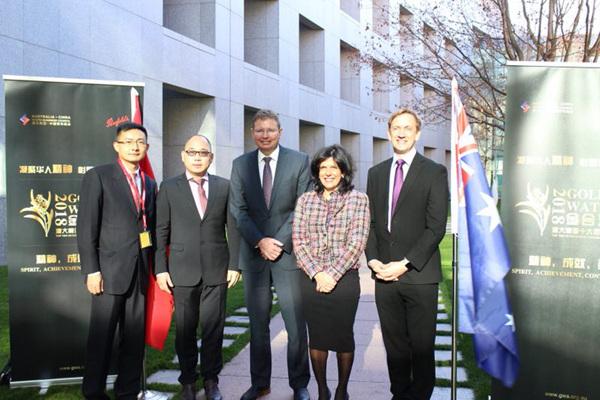 澳大利亚十大杰出华人青年评选活动启动
