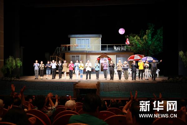 相声剧《风吹水面层层浪》在北京首演