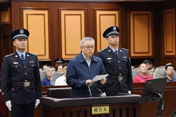 """上海滩""""政法不倒翁""""广西受审"""