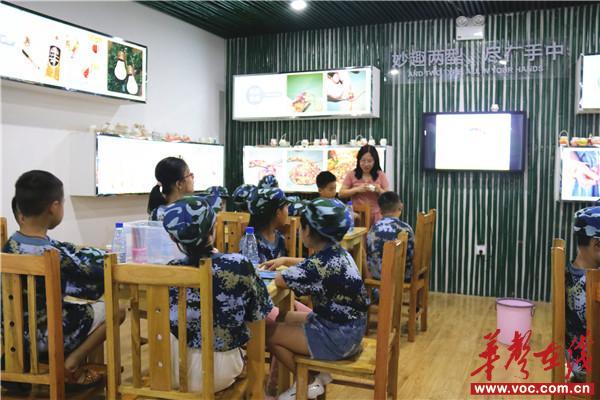 湖南省青少年红色科技夏令营正在进行时
