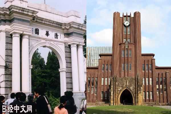 清华大学(左)东京大学(右) 本文图片均来自日经华文网