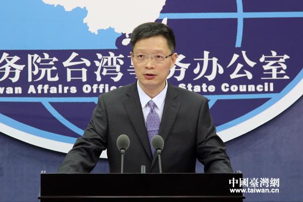 国台办回应台中失去东亚青运主办权:民进党要负全责