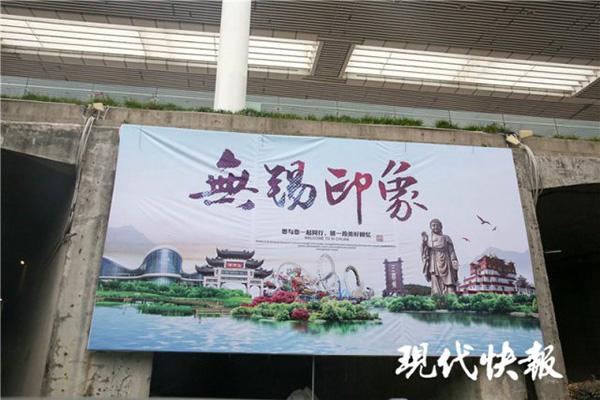 无锡宣传海报备金盾线上娱乐注英文欢迎来四川 官方:尽快修改