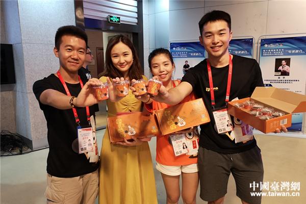 http://www.china-sfj.com/fujianfangchan/6118.html