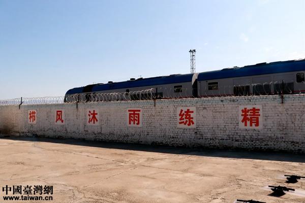 九十团驻阿拉山口铁路护路民兵分队锻炼场。(中国台湾网 尹赛楠 摄)
