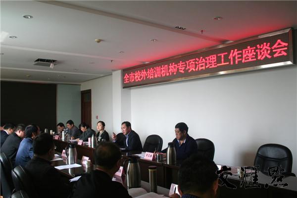 转载:连云港确定并公布首批校外培训机构《白名单》