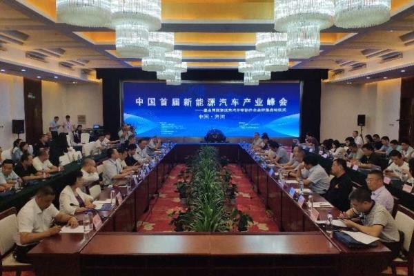 中国新能源车补贴骤降外企入侵 内忧外患下何去何从?