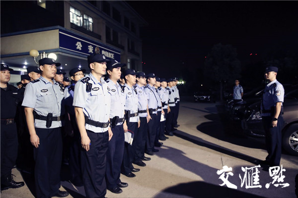 凌晨雷霆出击!南京警方捣毁传销窝点185个 涉案金额近亿元