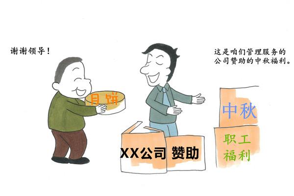 大理:警钟说纪敲响节前a警钟漫画日本经典漫画恐怖图片