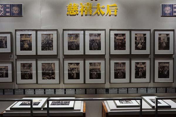 《紫禁藏影——故宫博物院藏老照片展》现场