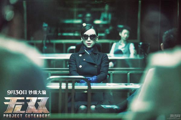 电影《无双》曝光新隐藏片段 女画家突然发狂遭质疑