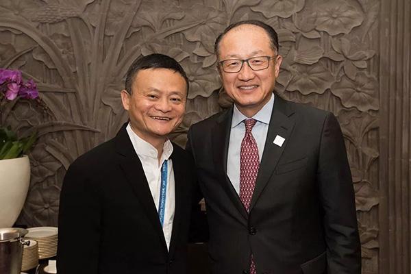 世界銀行行長金墉在推特上曬出和馬雲的合影