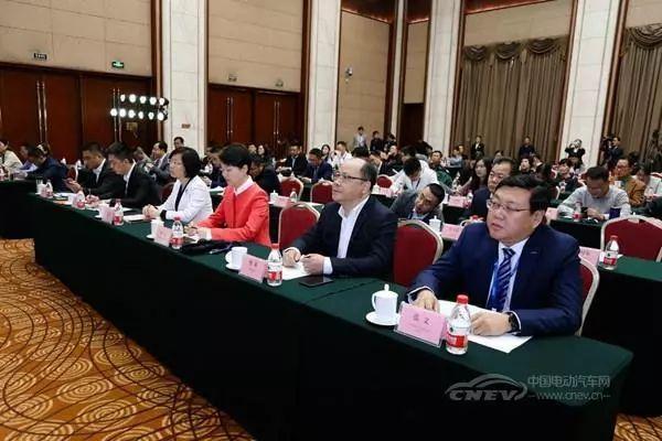 环保   山东邹城:新能源汽车后补贴时代生态论坛召开