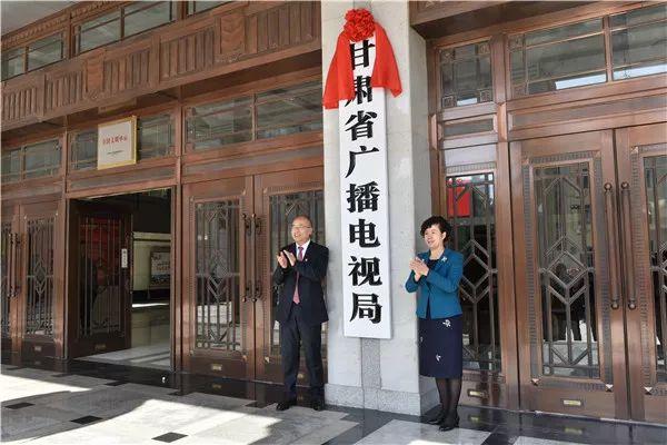 省级广电机构改革最新动向