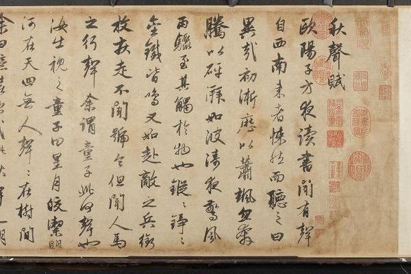 赵孟頫此卷所书写的内容是为宋代欧阳修所作的名赋《秋声赋》,全文以