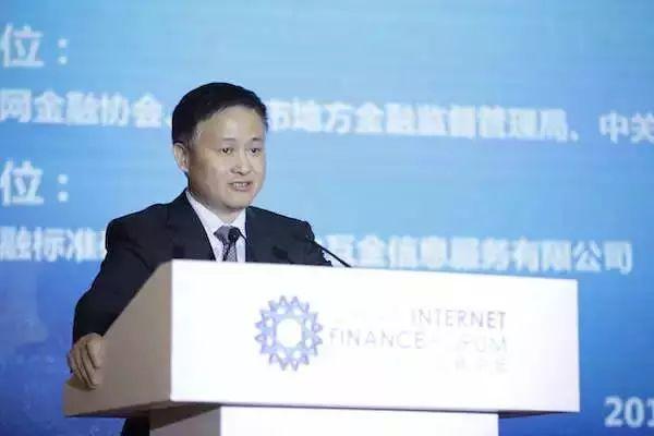 科普 | 央行发话:ICO、STO在中国都是非法金融活动!