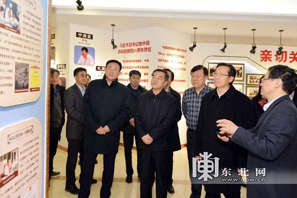 张庆伟韩长赋到中国农科院哈尔滨