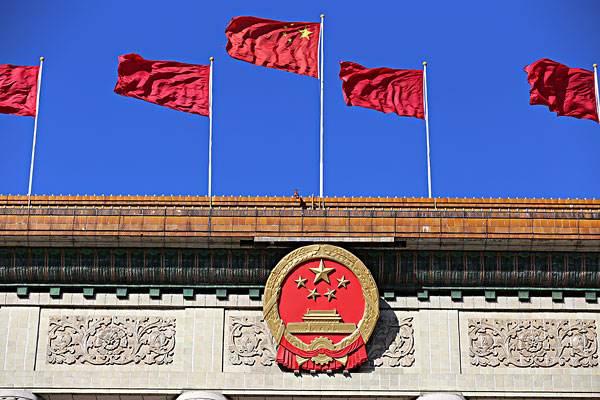 中央政法委调查最高法千亿矿权案卷宗丢失