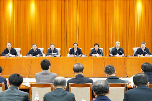郭声琨在全国扫黑除恶专项斗争领导小组会议上