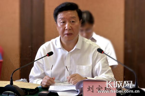 刘宝玲出任河北省供销合作总社巡视员