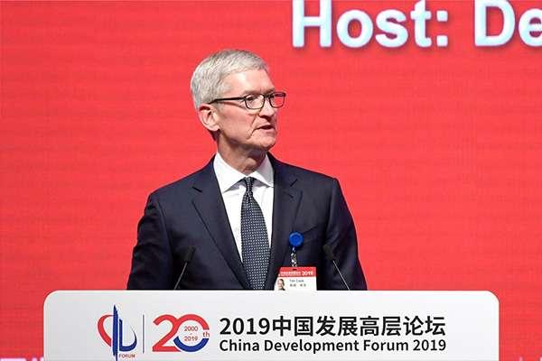 苹果CEO蒂姆·库克:苹果感谢中国打开市场和持续对外开放