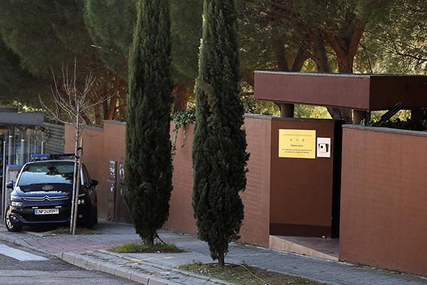 朝鲜驻西班牙大使馆。视觉中国 资料