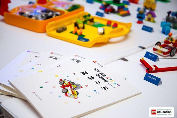 上课还可以这么玩!涉及45个学科知识点的教程在沪发布