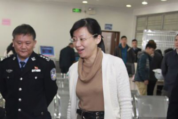 佛山70后女公安局副局长被公诉:93年工作98年开始敛财