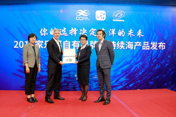 """可一连海鲜""""游""""进家乐福 中国市场迎来第500款MSC认证海产"""