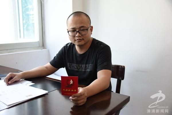 漳浦住建系统组织无偿献血活动