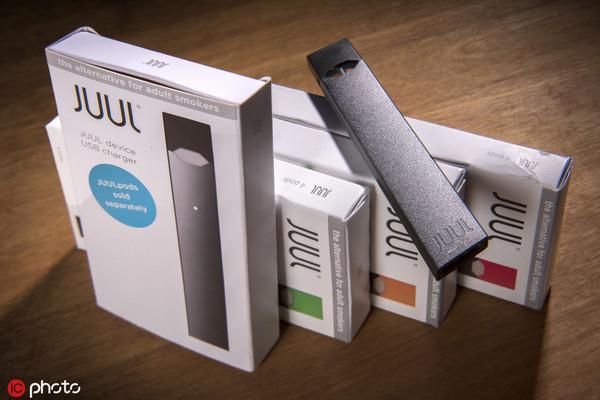 主导好国电子烟市场品牌的一款产物 @IC Photo