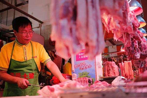 """农业农村部:平复猪肉价格是""""必然的结果"""""""